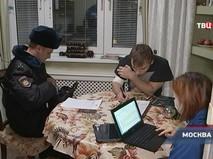 """""""Петровка, 38"""". Эфир от 19.11.2019 00:35"""