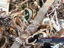"""""""Петровка, 38"""". Эфир от 20.11.2019 00:35"""