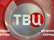 "Вечерний сериал на телеканале ""ТВ Центр"""