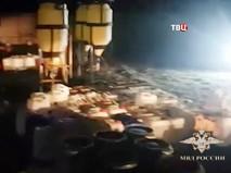 """""""Петровка, 38"""". Эфир от 24.11.2019 01:30"""