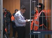 """""""Петровка, 38"""". Эфир от 25.11.2019 00:35"""