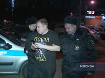"""""""Петровка, 38"""". Эфир от 27.11.2019 00:35"""