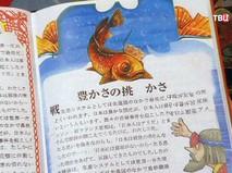 """222 выпуск. """"Скверный характер"""". """"Сказка для малышей (Расти, рыбка)"""". """"Русалочка"""""""