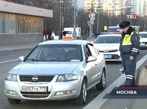 """""""Петровка, 38"""". Эфир от 29.11.2019 04:00"""