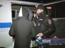 """""""Петровка, 38"""". Эфир от 02.12.2019 00:35"""