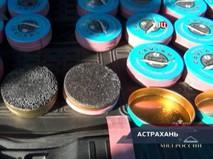 """""""Петровка, 38"""". Эфир от 04.12.2019 00:35"""