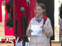 """""""События. 25-й час"""". Эфир от 05.12.2019"""