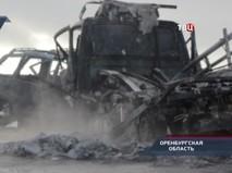 """""""Петровка, 38"""". Эфир от 10.12.2019 00:35"""