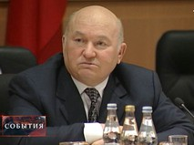 """""""События"""". Эфир от 10.12.2019 22:00"""