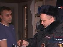 """""""Петровка, 38"""". Эфир от 11.12.2019 00:35"""