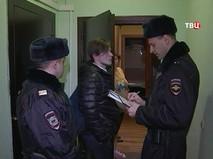 """""""Петровка, 38"""". Эфир от 16.12.2019 00:35"""