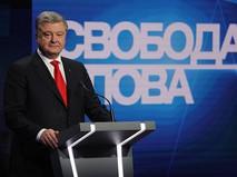 Пётр Порошенко. Лидер продаж