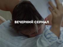 """Сериалы на """"ТВ Центр"""""""
