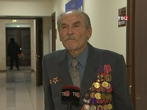 """""""Петровка, 38"""". Эфир от 23.12.2019 00:35"""