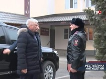 """""""Петровка, 38"""". Эфир от 24.12.2019 00:35"""