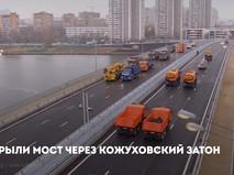 Кожуховский мост