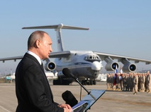 Владимир Путин прибыл в Сирии