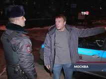 """""""Петровка, 38"""". Эфир от 13.01.2020 00:35"""