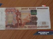 """""""Петровка, 38"""". Эфир от 14.01.2020 00:35"""