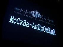 Фактор жизни Эфир от 07.05.2012