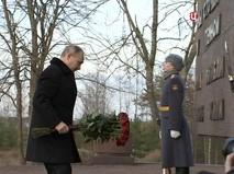 """""""События"""". Эфир от 18.01.2020 14:30"""