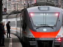 Поезд МЦД-2