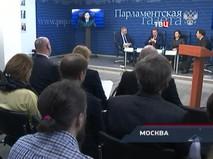 """""""Петровка, 38"""". Эфир от 29.01.2020 00:35"""