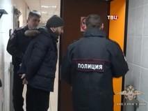"""""""Петровка, 38"""". Эфир от 05.02.2020 00:35"""