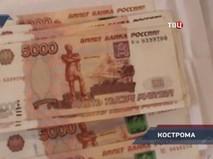 """""""Петровка, 38"""". Эфир от 06.02.2020 00:35"""