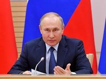 Владимир Путин на рабочей встрече по подготовке предложений о внесении поправок в Конституцию