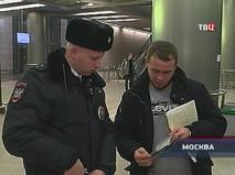 """""""Петровка, 38"""". Эфир от 18.02.2020 00:35"""