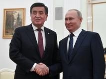 Владимир Путин и Сооронбай Жээнбеков
