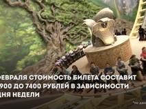 """Парк развлечений """"Остров мечты"""""""