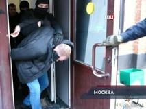 """""""Петровка, 38"""". Эфир от 02.03.2020 00:35"""