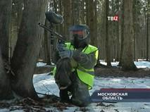 """""""Петровка, 38"""". Эфир от 10.03.2020 00:35"""