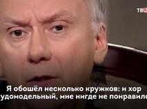 Мой герой: Вадим Демчог