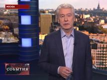 """""""События"""". Эфир от 23.03.2020.11:30"""