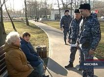 """""""Петровка, 38"""". Эфир от 26.03.2020 00:35"""