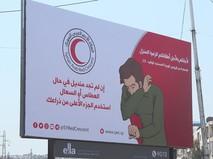 В Сирии усилили меры по борьбе с коронавирусом