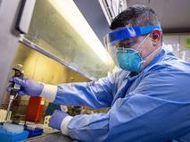 Лаборатория в США