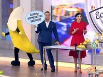Бананы на развес из ТЦ