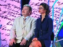 Николай Бандурин и Лана Крымова