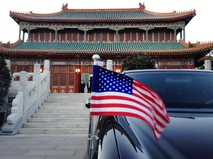 Представители США в Китае