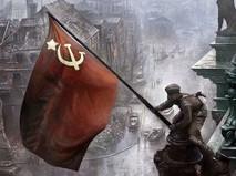 Советские солдаты поднимают флаг над Берлином
