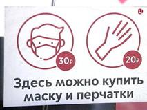 "Петровка, 38. ""Петровка, 38"". Эфир от 15.05.2020 14:50"