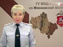 "Петровка, 38. ""Петровка, 38"". Эфир от 19.05.2020 14:50"