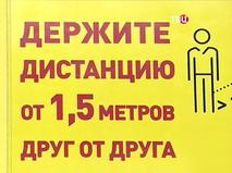 "Петровка, 38. ""Петровка, 38"". Эфир от 21.05.2020 14:50"