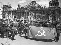 """Специальный репортаж """"Событий"""". Анонс. """"Красная армия Германии"""""""