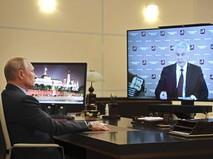 Владимир Путин и Сергей Собянин в режиме видеоконференции