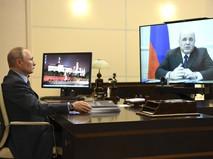 Владимир Путин и Михаил Мишустин во время совещания